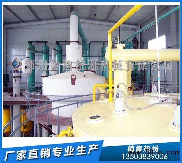 米糠油设备