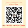 百业网发帖软件信息秒收录