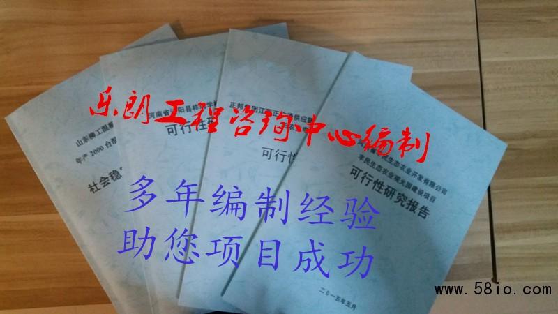 夏邑编写创业计划书怎么写