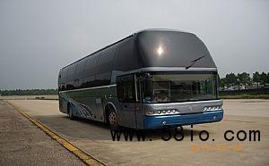 客車)新市到洛陽直達客車13141889559多久到票價多少