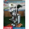 烟台五谷杂粮粉包装机,螺杆式小剂量粉剂包装机