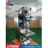小包消粉包装机,全自动定量粉剂包装机厂家直销