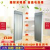 高溫輻射電熱幕取暖器  工業商用加熱采暖設備