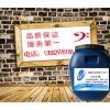 黑龙江牡丹江AMP-100二阶反应型防水涂料出售