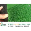 门球场人造草坪价格多少