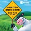 陕西农场开发公司,恒易达完全自主开发