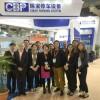 关注2020年8月第七届上海智能停车与立体车库展览会