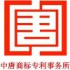 新疆招标需要的企业知识产权管理体系证书(贯标)代.办