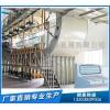 大豆油浸出生产设备,企鹅品质安如磐石gk6