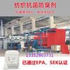 纺织银离子抗菌剂AEM5700-A05高效耐水洗