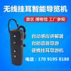 济宁供应景区解说器电子讲解器千赢国际娱乐qy8