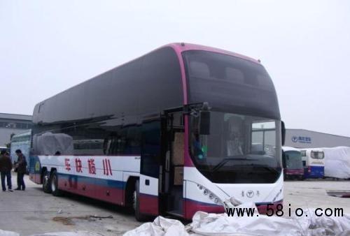 客车-苏州到佛山的直达客车/长途汽车13584891507天天有车