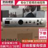 BOSE/博士 IZA250-LZ 定阻背景音乐功放机