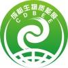 2020第三届成都生物质能源大会暨展览会