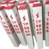 苏州多种类混凝土警示桩,厂家直销电力电缆地埋桩