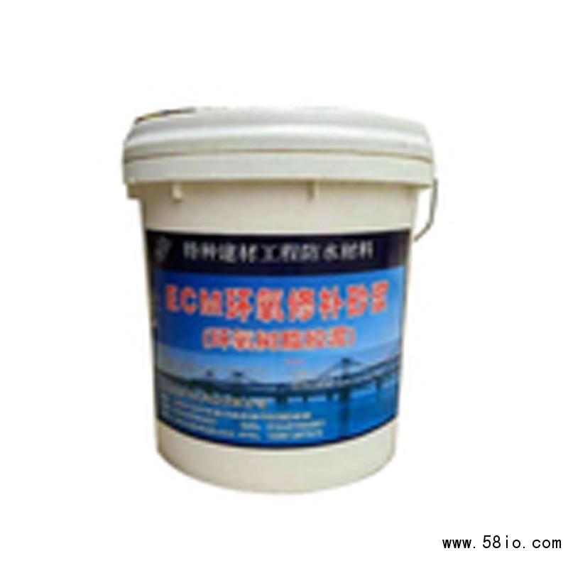 九龙环氧修补砂浆推荐