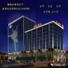 上海玉祥13211945999电子能源的发展