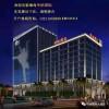 上海华纳电子能源的发展