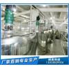 牡丹籽油生产线,选企鹅油脂设备成竹在胸k5