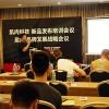 2020上海动营养品及功能饮料展览会