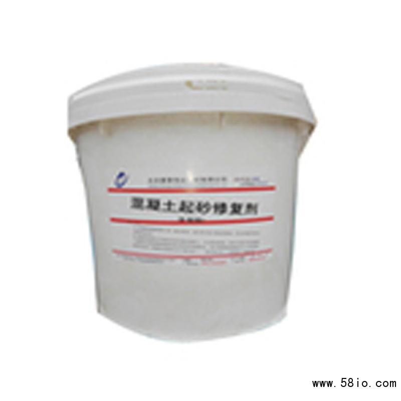 山東萊蕪固化劑指導報價