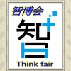 智能新零售2020亚洲(北京)智慧新零售暨无人售货展览会
