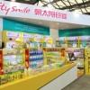 孕婴童食品展-2020年第八届深圳孕婴童营养健康食品展览会