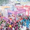 孕婴童用品展-2020年第八届深圳孕婴童用品展览会