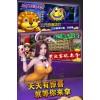 清網行動后,網絡六獅王朝的發展趨勢