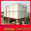 楚雄不锈钢消防水箱专业生产不锈钢水箱
