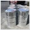 200kg公斤桶装苯酚厂家直销