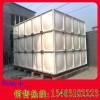 汕头2立方不锈钢水箱焊接不锈钢水箱价格