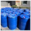 泰州当地氯丙烯厂家 滨化|东岭现货提供