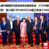2020上海玩博会,2020上海玩具展