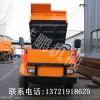 华北矿车厂家,隧道用四驱柴油四不像车,实体厂家供应可定制
