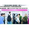 上海食品机械展-2020亚洲包装机械展