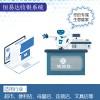 广西收银系统开发公司哪家好,会员管理收银系统开发
