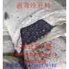 河北沧州冷油价位