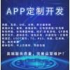 深圳龙岗区块链软件订制商城搭建盘区块狗有钱还开发