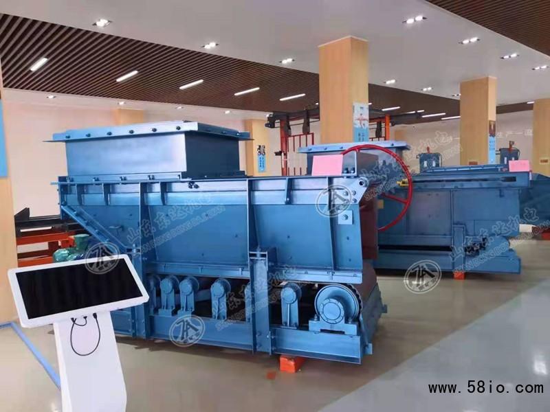 GLD800履带式给煤机_甲带给煤机_矿用给煤机