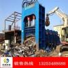 龙门液压剪断机价格 重型龙门剪切机生产效率高 环保安全