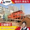 桂阳县蓝基建筑垃圾破碎站的价位与市场平行PU03KF