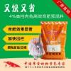 兔饲料生产厂家怎么自配兔饲料节省成本呢