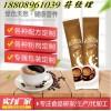 专业承接速溶咖啡OEM贴,固体饮料加工贴