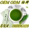 大麦青汁固体饮料OEM加工贴生产厂