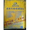 武汉高早强灌浆料技术 高早强灌浆料价格 厂家直销