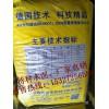 鄂州高早强灌浆料技术   高早强灌浆料价格 厂家直销