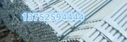 厚壁方矩管每米价格Q345B方矩管