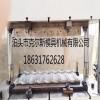 厂家生产彩石金属瓦倪蛭石瓦倪克尔斯促销
