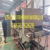直供四川彩石金属瓦设备彩石钢瓦生产线